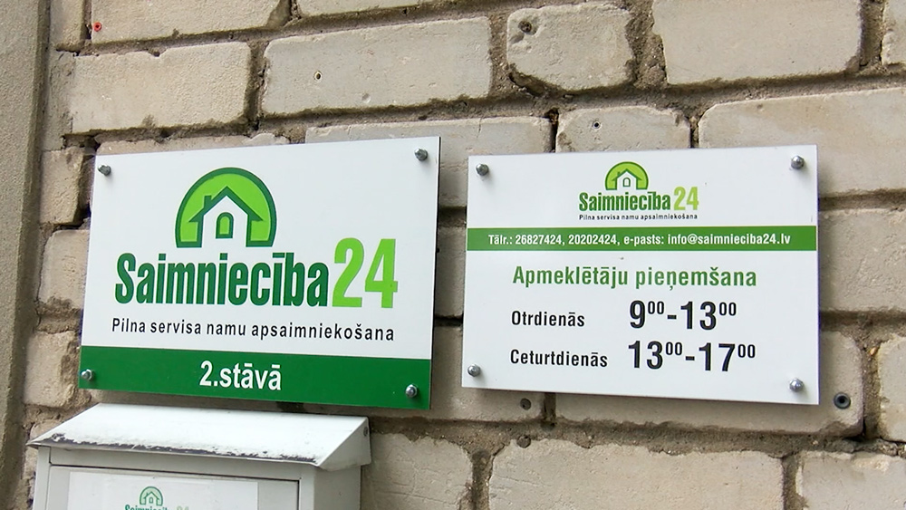 """Sākts kriminālprocess pret apsaimniekošanas uzņēmumu """"Saimniecība 24"""""""