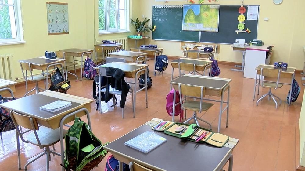 3 kv/m katram skolēnam – jauns ierobežojums