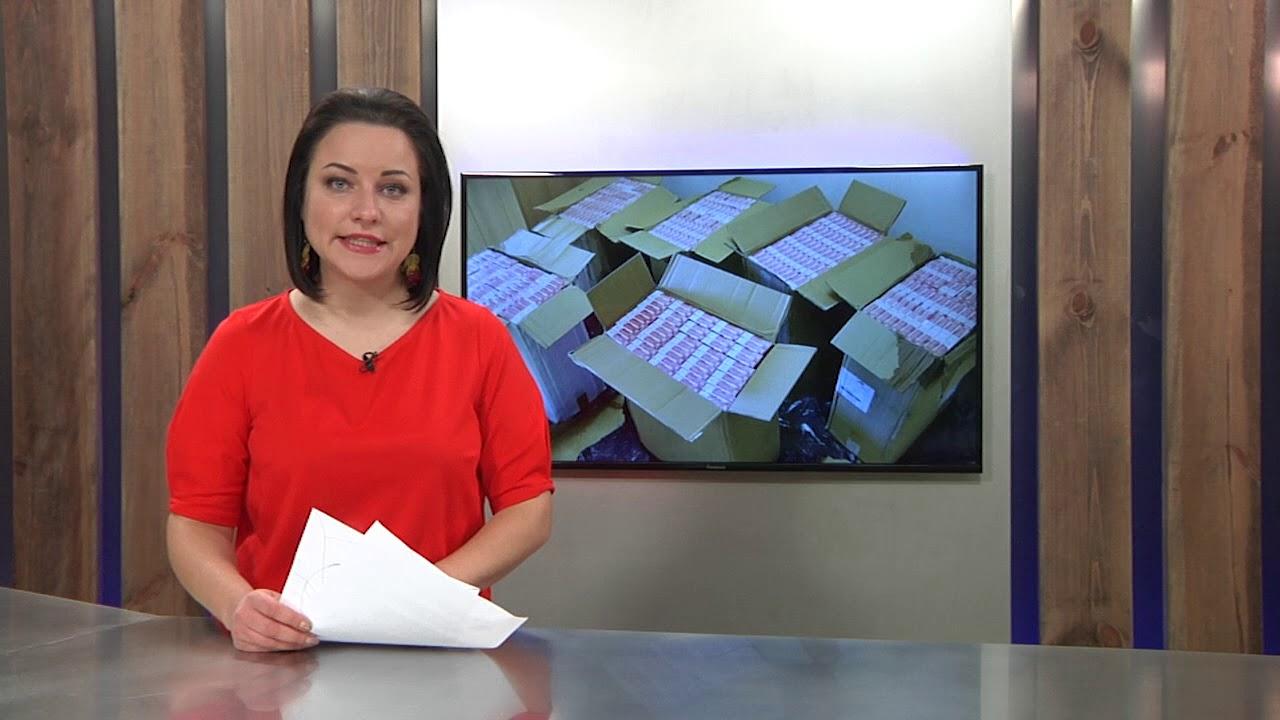 ReTV Ziņas 19.00 (12.01.2021)