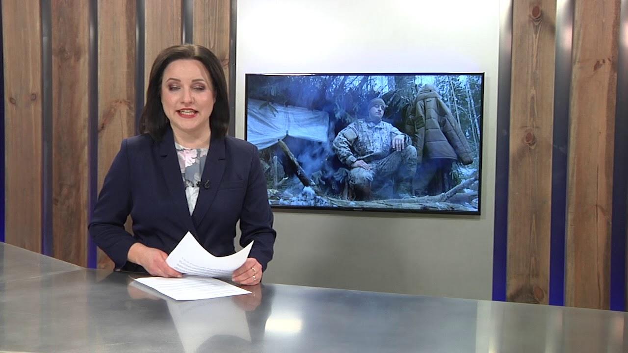 ReTV Ziņas