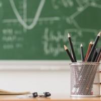Eiropas Savienības līdzfinansētu remontu dēļ saglabā mazāk prestižu skolu