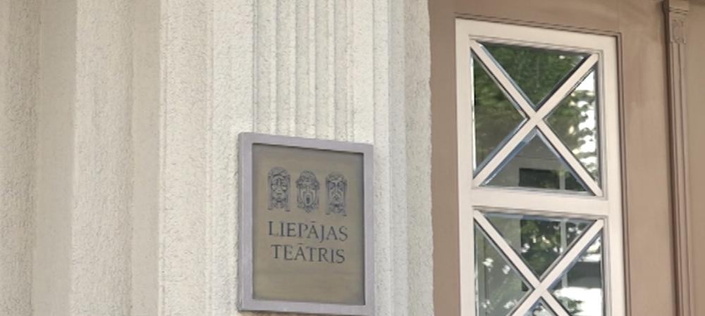 Liepājas pašvaldība un Kultūras ministrija vēl joprojām nav vienojušās par Liepājas teātra finansēšanu